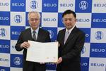 成城大学と和洋九段女子中学校高等学校 高大連携に関する協定を締結