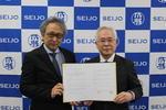 成城大学と佼成学園女子中学校高等学校 高大連携に関する協定を締結
