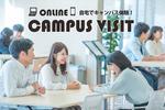 産業能率大学「ONLINE CAMPUS VISIT」を公開中 オンラインでキャンパスを体験するコンテンツ充実! オンライン相談・360°画像キャンパス見学・授業密着動画