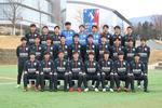 昨年は5人のJリーガーを輩出 ~びわこ成蹊スポーツ大学 サッカー部がオンライン説明会を実施~