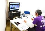 駒澤大学が在学生を対象としたオンラインイベント「Meetでつながる駒ランチ」を実施 -- 学生同士のつながりを作り不安を解消