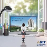 KITonline.jpg