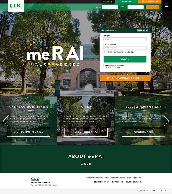 meRAI1_toppage.jpg