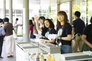 weboc_sagami2.jpg