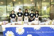 weboc_sagami3.jpg
