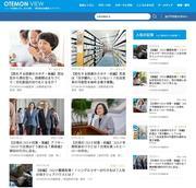 0702OTEMON VIEWのトップ画面_UE_.jpg
