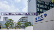 OpenCampusWebStyle_TopVisual.png