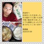 神田外語グループと親交の深い福島県天栄村より新型コロナウイルス禍での学生支援として「天栄米」が贈られました