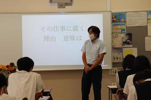 東京農業大学第一高等学校で「キャリア授業」を実施 -- さまざまな職業の保護者が講師を務め、仕事や生き方について生徒に講義