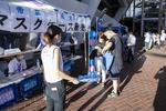 帝京平成大学が横浜DeNAベイスターズのホームゲームで「帝京平成大学デー」を実施 -- 学生がイベントを企画・運営