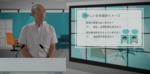 聖心女子大学などが、医療者が使えるフレーズをまとめた教材動画を公開 -- 外国人診療に役立つ「やさしい日本語」を事例別に紹介