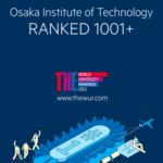 THE世界大学ランキングに初ランクイン -- 大阪工業大学