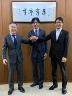 学校法人桐蔭学園が株式会社アントレ・横浜信用金庫と産学連携を開始 -- 卒業生や地域人材の新しい学びとパラレルキャリアを支援、連携第一弾として11月21日にオンラインセミナーを開催