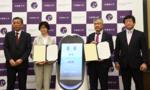 京都橘大学とNECが教育研究連携協定を締結。新設の情報工学科と新棟を起点に、情報教育研究を推進 -- 2022年、アフターコロナにおける学習基盤新標準を --