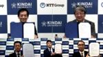 近畿大学・NTT・NTTドコモ・NTT西日本・NTTデータが、5G(第5世代移動通信システム)の推進、「スマートシティ・スマートキャンパス」創造に関する包括連携協定を締結