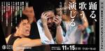 「踊る、歌う、演じる。表現教育で生徒たちが激変!!」非認知能力を育てる表現教育 第1回 クラーク記念国際高等学校 東京キャンパス 無料オンラインフォーラム 11月15日(日)開催!