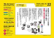 train_no22.jpg
