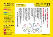 train_no23.jpg