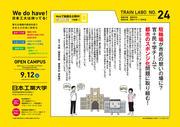 train_no24.jpg