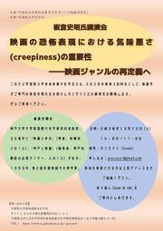 poster_20201212.jpg