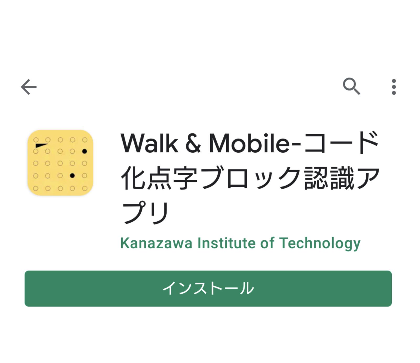ナビ 点訳 点字自動翻訳システム