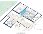 湘南工科大学が4月に新施設「AI R&Dセンター」をオープン -- 自由な発想を生み出すオープンラボ