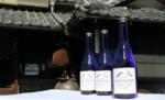 近大ブランドの純米酒「近大酒(KINDAISAKE)」を3/3(水)新発売 天保11年(1840年)創業の地元の老舗酒蔵と共同で製造