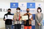 びわこ成蹊スポーツ大学の3年次生が「第3回関西学生対校スポーツウエルネス吹矢選手権大会」で団体戦優勝などの好成績