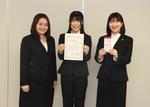 聖徳大学の学生記者が「2020 CHIBA UNIVERSITY PRESS」で優秀賞 -- シェアリングサービスの魅力を訴求した紙面づくりで高評価