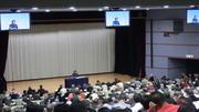多摩大学リレー講座風景1.JPG