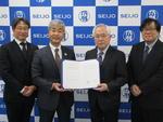 成城大学と西武学園文理高等学校との高大連携に関する協定を締結
