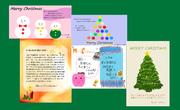 201205クリスマスカード.png