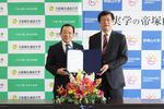 学術交流に関する大阪電気通信大学と帝塚山大学の包括連携協定を締結 -- 教育・研究活動における学術交流を推進
