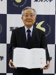 学校法人東洋大学_理事長_安齋隆.jpg
