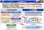 大阪大学が2022年度に大学院人文学研究科を新設予定※ -- 文学研究科・言語文化研究科を統合・再編 -- 時代に即した新たな人文学の追究