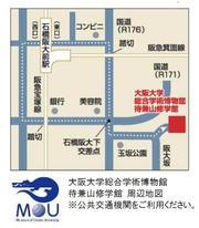 大阪大9.jpg