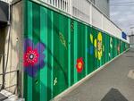 横浜美術大学 × 東急株式会社 2021年夏開業予定の地域交流拠点「(仮称)青葉台郵便局プロジェクト」に壁画アートが完成