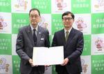 淑徳大学は埼玉県教育委員会との連携協力協定を締結しました