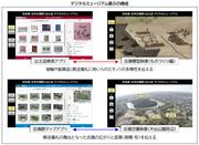 デジタルミュージアム展示の構成.png