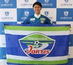 びわこ成蹊スポーツ大学サッカー部の森昂大選手がJリーグ・徳島ヴォルティスに加入内定 -- 6年連続20人目のJリーガー誕生