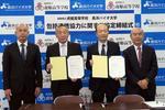 長浜バイオ大学と滋賀県立虎姫高等学校が包括連携協力に関する協定を締結