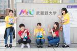 【武蔵野大学】来校型とWeb型を併用したオープンキャンパスを6月27日(日)・7月4日(日)に開催 -- 個人の希望に合わせて自由自在!新しい形のオープンキャンパス --