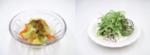 附属農場×奈良病院のコラボレーション 近畿大学附属農場で栽培した南高梅、紫キャベツを病院食として提供