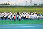 びわこ成蹊スポーツ大学が卒業生・丸尾知司選手の壮行会を開催 -- 東京2020オリンピック陸上男子50km競歩に出場内定