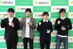 大阪電気通信大学の学生チームが『SDGs探求AWARDS2020』で優秀賞を受賞 -- 学科横断の学びを推進