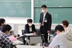 大阪電気通信大学 通信工学科1年次キャリア科目で「タクナル」を導入 -- 自主的な姿勢を身につけるアクティブラーニング