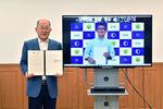 玉川大学とセントラルルソン大学(フィリピン共和国)が国際共同研究の協定を締結 -- SATREPS バナナ・カカオの難防除病害管理技術の創出を目指した共同研究がスタート --