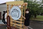 流通科学大学が8月21日に「域学連携事業」中間研究発表会を開催 -- 兵庫県洲本市の活性化を図るプロジェクト