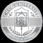 中央大学が一般財団法人オープンバッジ・ネットワークと「オープンバッジ」の実証実験を実施 -- 学部間共通科目の修了学生にオープンバッジを発行