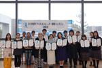 流通科学大学が11月27日に英語・日本語・関西弁の「RYUKAスピーチ・朗読コンテスト」を開催 -- 9月30日まで参加者募集、高校生や日本語学校生・留学生も対象